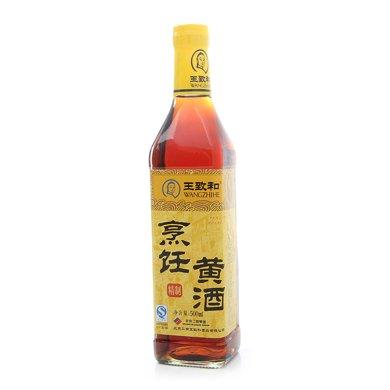 王致和精制烹飪黃酒(500ml)