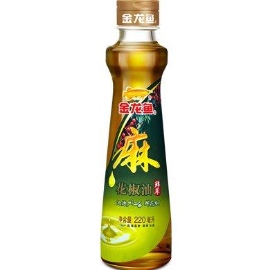 金龙鱼花椒油(220ml)