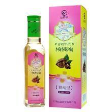 核桃油 (250ml*2瓶装) 冷榨加工云南香格里拉 婴幼儿型核桃油