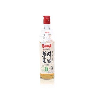 老恒和蔥姜料酒(500ml)