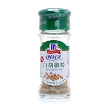 味好美白胡椒粉(30g)
