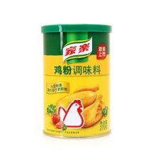 家乐鸡粉调味料(270g)