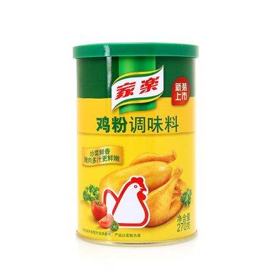 家樂雞粉調味料(270g)