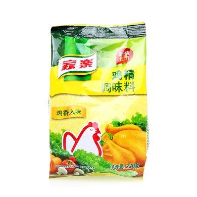 家樂雞精調味料(220g)