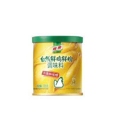 家樂自然鮮雞鮮粉調味料125G(125g)
