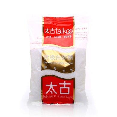 太古優級白砂糖(454g)