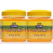 北大荒东北黑蜂山花蜜1000g*2瓶蜂蜜冲饮健康零食4斤组合装