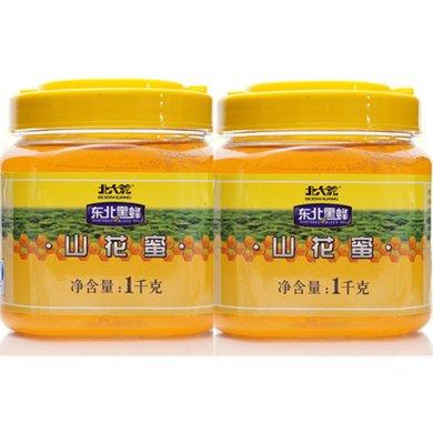 北大荒東北黑蜂山花蜜1000g*2瓶蜂蜜沖飲健康零食4斤組合裝