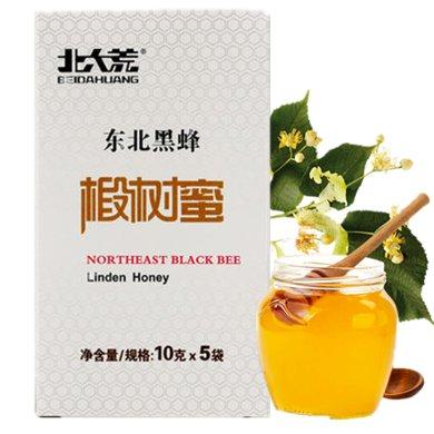 北大荒 東北黑蜂椴樹蜜便攜袋裝天然蜂蜜小包裝10g*5條袋裝蜂蜜