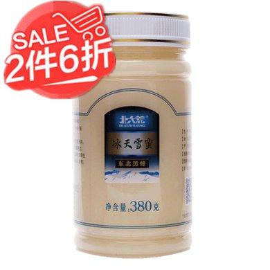 北大荒东北黑蜂冰天雪蜜380g/瓶(蜂蜜冲饮)蜂蜜椴树蜜