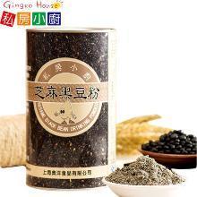 私房小廚黑芝麻黑豆粉750g水沖泡五谷早餐代餐粉