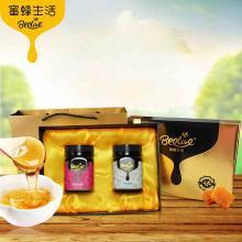 【满199减30】蜜蜂生活蜂蜜野玫瑰蜜雪蜜椴树蜜500g*2瓶组合礼盒装(包邮)