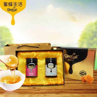 蜜蜂生活蜂蜜野玫瑰蜜雪蜜椴樹蜜500g*2瓶組合禮盒裝(包郵)