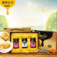 蜜蜂生活蜂蜜组合 花之心语大礼盒 野玫瑰蜂蜜雪蜜500g*3瓶礼盒装(包邮)