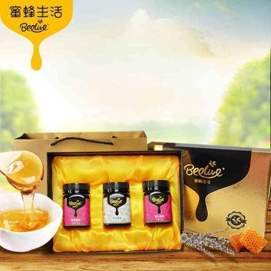 蜜蜂生活蜂蜜組合 花之心語大禮盒 野玫瑰蜂蜜雪蜜500g*3瓶禮盒裝(包郵)