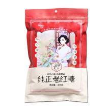 天優純正老紅糖(400g)