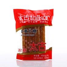 太古金黄片糖(454g)