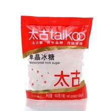 太古单晶冰糖(454g)