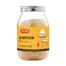 舒可曼晶細黃冰糖400g罐裝 小粒老冰糖 酵素花茶檸檬茶紅燒肉煲湯