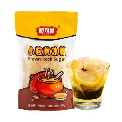舒可曼小粒黃冰糖400g老冰糖酵素花茶檸檬茶紅燒肉 燉煮調味
