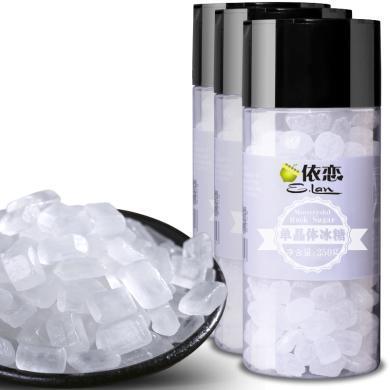 單晶冰糖 老冰糖白冰糖罐裝350g*3罐 非黃冰糖 小粒冰糖塊