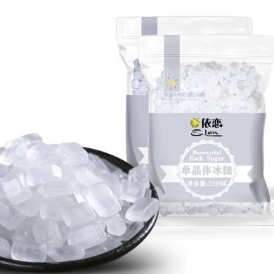 單晶冰糖冰糖散裝5斤白冰糖老冰糖小粒冰糖塊食糖特一級批發2500g
