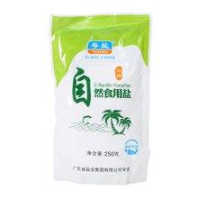 粵鹽加碘自然食用鹽(250g)