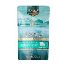 茶卡天然湖盐(320g)