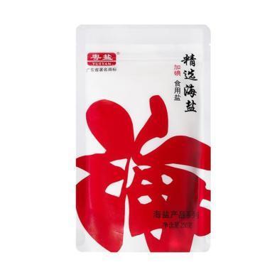加碘精選海鹽(日曬鹽)(250)