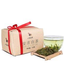 八马茶叶 安吉白茶 浙江绿茶  精品绿茶100g/袋 Z0007