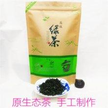 幽丛绿茶原生态手工制作豆香有机茶惠州茶叶250gZF003