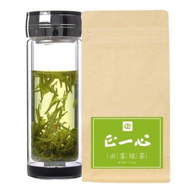 2019新茶云霧綠茶春茶 正一心 茶葉綠茶雨前春茶紙包濃香茶葉250g
