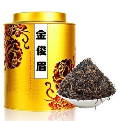 滇邁 2019春茶金駿眉紅茶 400克裝蜜香武夷山金俊眉禮品盒裝特級春茶罐裝