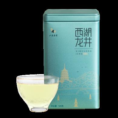 八马茶叶 西湖龙井 一级明前龙井 春茶 罐装125g  BE110