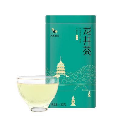 八馬茶葉 明前龍井 一級浙江龍井 春茶 罐裝125g  BE098