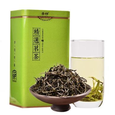 【新品】安够滇绿茶云南银丝茶叶头拨春绿茶鲜甜爽绿 生态?#26009;?150g 银丝 单罐