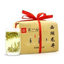 正一心 杭州西湖明前龍井茶 傳承包2019新茶 特級綠茶250g