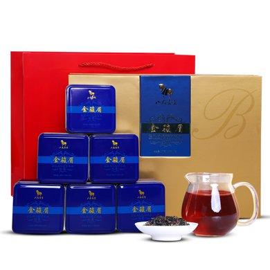 八馬茶業 中秋禮盒 福建紅茶 鴻運系列 金駿眉 禮盒裝 茶葉288克 D0015