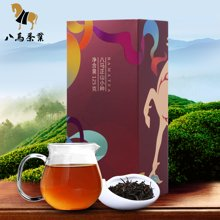 八马 礼享 正山小种 红茶 盒装125g/盒 H0266