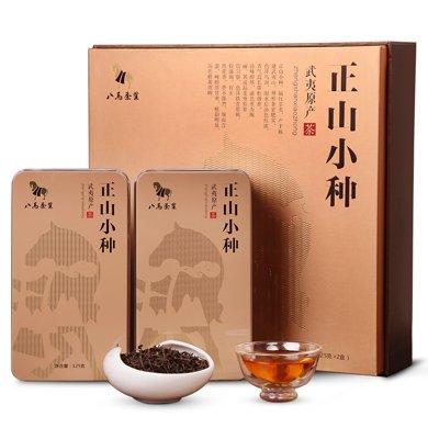 八馬茶業  武夷山紅茶 正山小種 禮盒裝茶葉250克 D0055