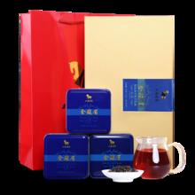 八马鸿运系礼盒 金骏眉 武夷山桐木 红茶 茶叶 148克 D0019