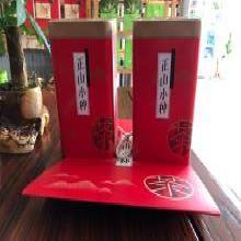 福建特产武夷山红茶正山小种红茶250g*2