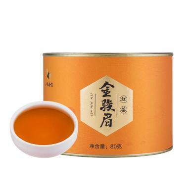 八馬茶業 金駿眉 紅茶 茶葉罐裝80克 D0093