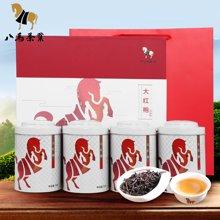 八马茶业 大红袍 武夷山乌龙茶 岩茶茶叶 醇韵大红袍组合装 礼盒200克 AB051