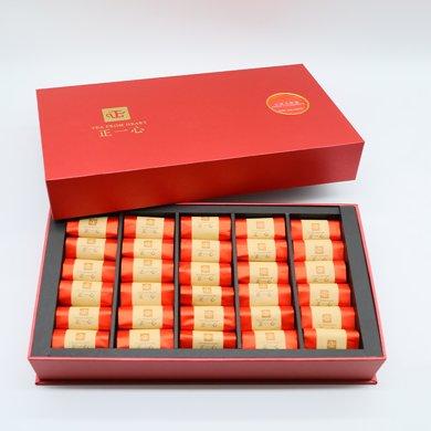 新品 福建武夷 岩茶 乌龙茶叶 大红袍 浓香型  特产礼盒装 240g