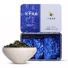 八馬茶業 鐵觀音茶葉 清香型 安溪烏龍茶秋茶 迷你鐵韻1號25g/盒 H0074