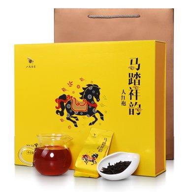 八马茶叶 原产武夷岩茶大红袍 乌龙茶礼盒?#23433;?#21494;480克  AB071