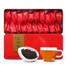 【买一送一】八马茶叶 武夷岩茶大红袍 乌龙茶 私享大红袍盒装160克/盒 AB059