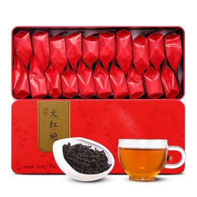【買一送一】八馬茶葉 武夷巖茶大紅袍 烏龍茶 私享大紅袍盒裝160克/盒 AB059
