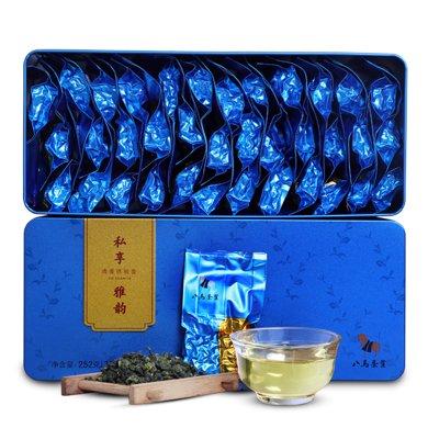 【買一送一】八馬茶葉 鐵觀音茶葉清香型雅韻系列252克 AA1232